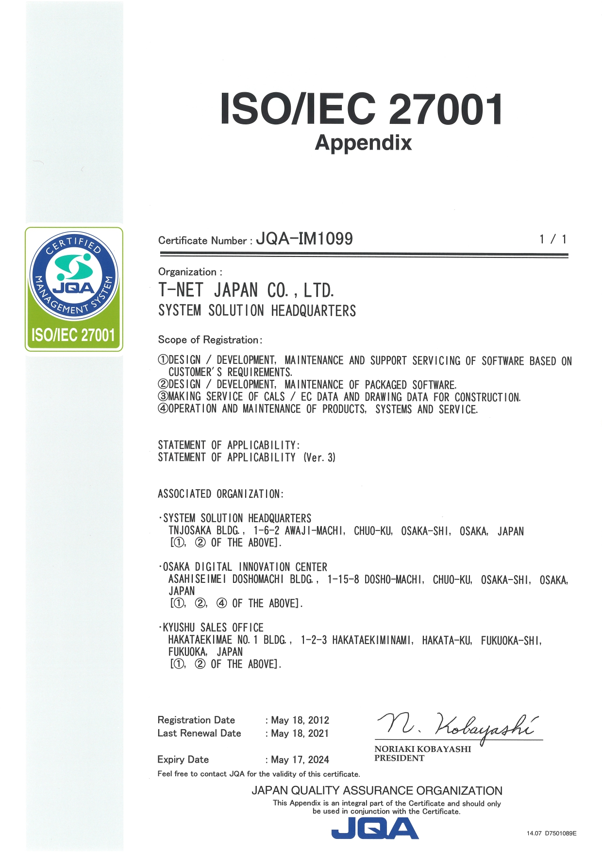Iso27001information Securitycertification Acquisitiont Net Japan